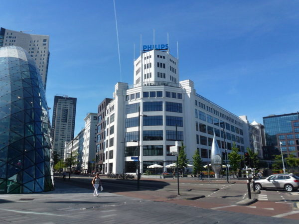Lichttoren Building. Eindhoven best neighborhoods.